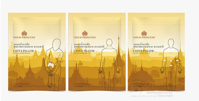 GOLD PRINCESS 泰国皇家瘦身贴包装设计