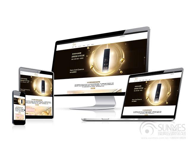 gke 品牌网站设计