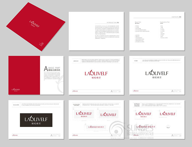 laolivelf 橄榄精灵化妆品品牌VI设计01