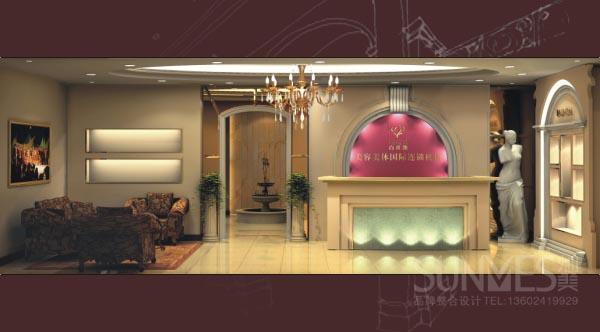 百莲凯美容院SI设计:外观以现代欧式风格为主,由米黄色的方形、圆形爱奥尼式罗马柱构及拱形投射灯构成,具有柔美、高贵、典雅之势。招牌以深紫色门头招牌灯光可采取外打射灯光及内打灯箱两种方式,整体以深紫色和白色为主,四周用不锈钢包边。在施工过和中可以根据当地的实际情况,罗马柱可选用石材、水泥喷石头漆或石膏喷石头漆材质来施工。但基本色调要保持不变。大厅由前接待台、形象墙、产品展柜、欧式门拱元素构成,以茶色镜子磨边、艺术玻璃透光、钛金钢收边、乳胶漆及石头漆材质为主、通过一些欧式的软装饰来丰富空间,无不让人在浓郁典雅