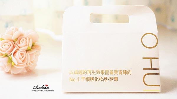 O HUI护肤品瓶型设计