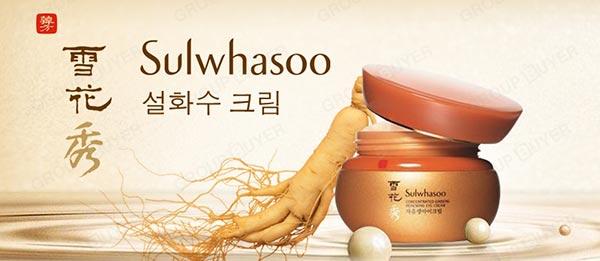 韩国雪花秀广告设计11