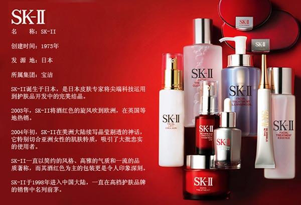 SK-II海报广告设计07