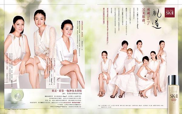SK-II海报广告设计14