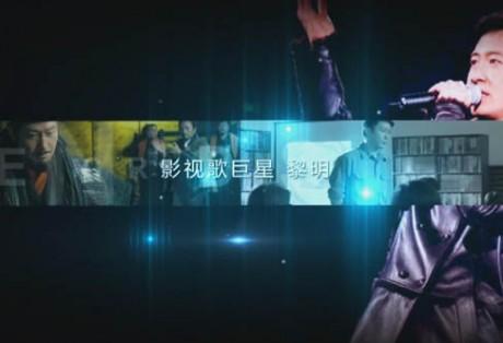 康百龄名媛会宣传片设计制作