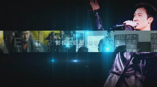 康百龄名媛会宣传片作VCR设计制案例