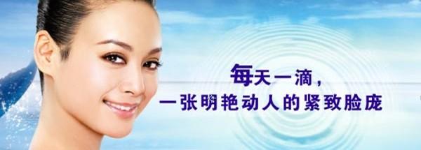 美肤宝护肤新品产品宣传片设计制作案例