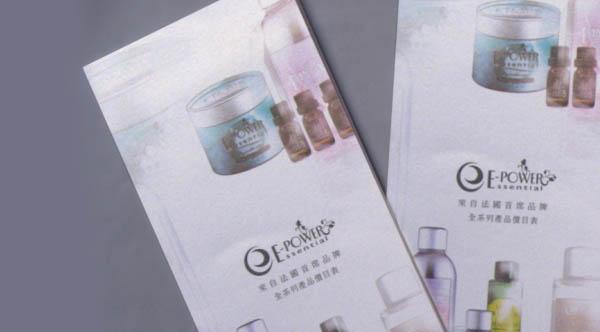 化妆品伊萨包装设计案例