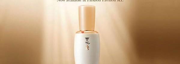 雪花秀为韩国著名化妆品品牌,虽仅诞生于1997年,却根植于一系列代表性韩方化妆品。73年以人参为基础开发的真生参美,75年的参美,还有以强调韩方成份效果,协同而开发的87年雪花。根据更高韩方理论选定之功效广受科学肯定的97年雪花秀以及2004年亮丽登场的新雪花秀,传承着(株)太平洋韩方化妆品的正统传统。雪花秀创意广告画面以韩国人参、植物花草、珍珠作为元素,通一束创形光设计,使广告画面闪亮的焦点,一些液体的手法,风格独特,与众不同!