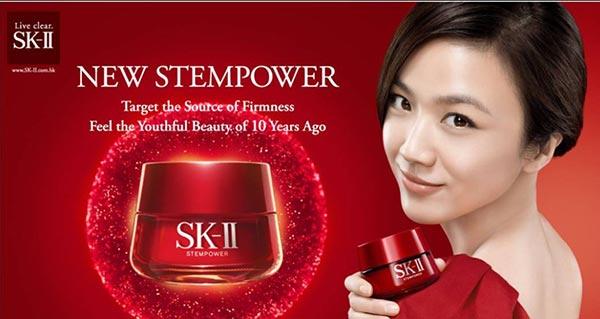 SK-II海报广告设计01
