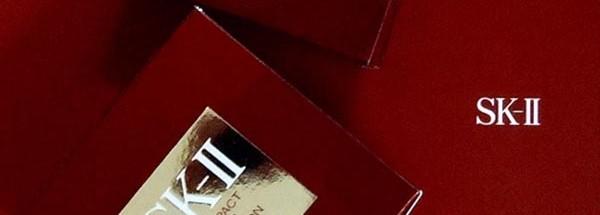 SK-II化妆品瓶型及外盒包装设计