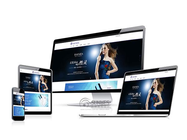瑞美生殖养护品牌自适应网站设计
