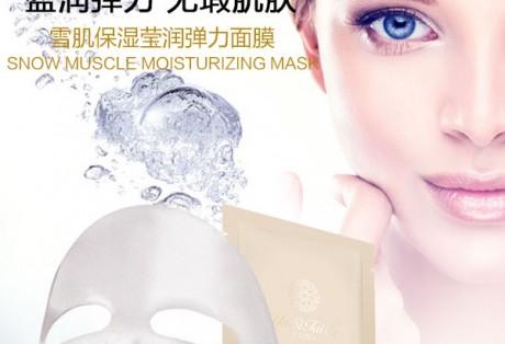 雅诗肽儿护肤品H5 微信推广设计