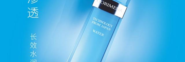 dorimena 产品包装设计图