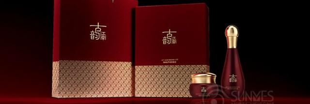 古韵江南高端化妆品设计