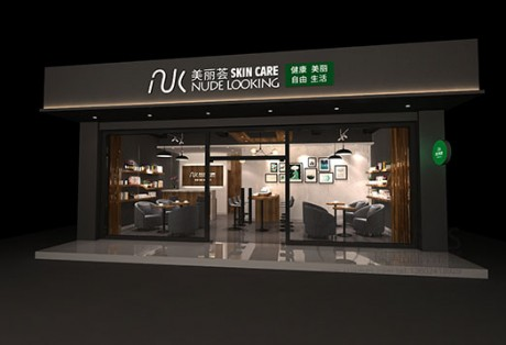 NK 美丽荟店铺SI设计