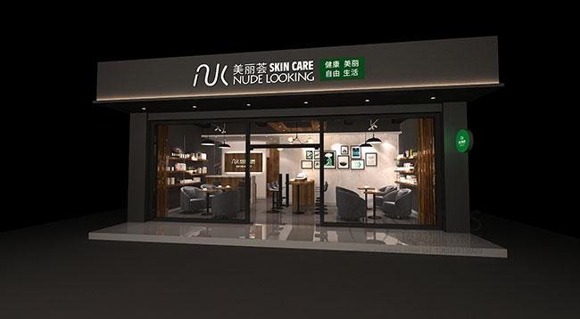 NK 美丽荟店铺SI设计04